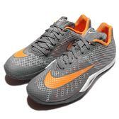 【六折特賣】Nike 籃球鞋 Hyperlive EP 灰 橘 XDR耐磨大底 避震鞋墊 男鞋【PUMP306】 820284-011