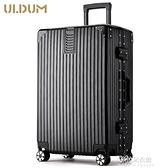 ULDUM旅行箱行李箱鋁框拉桿箱萬向輪20女男學生24密碼皮箱子20寸 【母親節特惠】