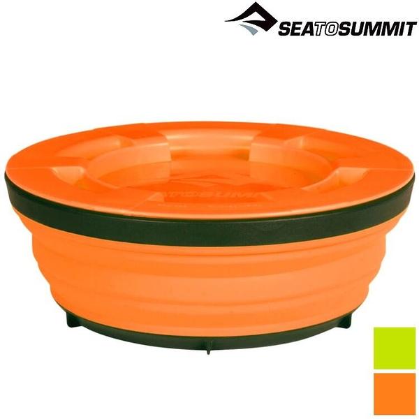 『VENUM旗艦店』Sea to Summit X-Seal & Go  X-摺疊保鮮密封碗/摺疊環保碗 600ml STSAXSEAL L
