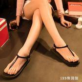 女新款人字拖女百搭韓版人子拖羅馬平底涼鞋女夾腳拖鞋夾趾 DR16545【123休閒館】
