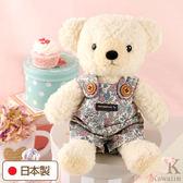 Hamee 日本製 手工 藍色碎花 吊帶褲 絨毛娃娃 玩偶禮物 泰迪熊 (奶油色/M) 640-197702