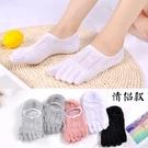 五指襪 五指襪子女男夏季純棉防臭超薄淺口隱形船襪薄款分腳指頭五趾襪WN-Ballet朵朵