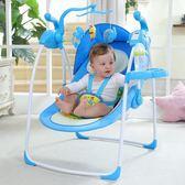 婴儿电动摇篮床嬰兒電動搖搖椅寶寶搖籃躺椅新生兒童安撫椅搖床 愛麗絲精品igo220V