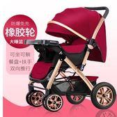 婴儿推车可坐可躺餐盤睡床儲物籃多用