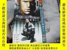 二手書博民逛書店越獄罕見第一季 DVD 2張 ( 光盤編號 2641)Y3210