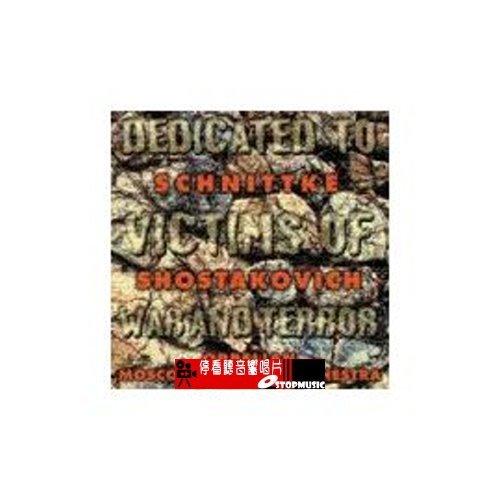 【停看聽音響唱片】【DELOS】獻給戰亂的受難者(雙層SACD)