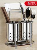 筷子筒壁掛式筷籠子不銹鋼筷子收納桶瀝水創意廚房家用置物架筷簍 黛尼時尚精品