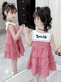 女童洋裝夏裝2020新款網紅童裝娃娃領格子背心裙兒童洋氣裙子棉 米娜小鋪