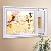 壁畫 電表箱裝飾畫推拉遮擋配電箱掛畫現代簡約客廳電閘盒有框水晶壁畫 夢藝家