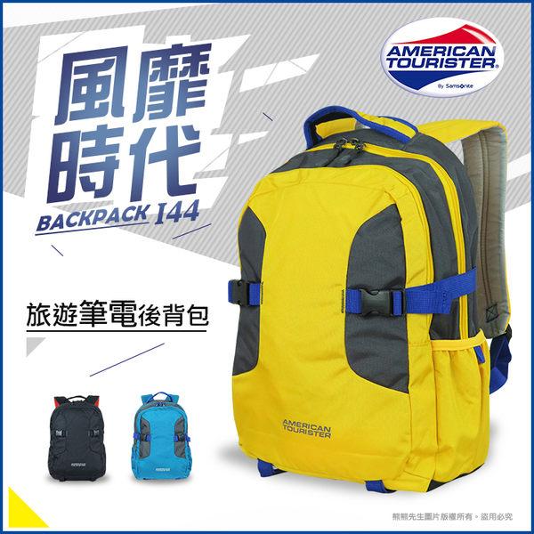 《熊熊先生》新款7折 新秀麗美國旅行者American Tourister輕量後背包BUZZ 可調式背帶 I44 商務包 運動包