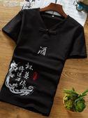 棉麻上衣 中國風T恤男士夏季棉麻新款亞麻短袖麻布上衣復古杯莫停刺繡 繽紛創意家居