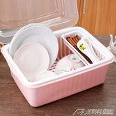 廚房碗柜塑料瀝水碗架帶蓋碗筷餐具收納盒放碗碟架滴水碗盤置物架igo  潮流前線