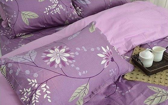 紫色普羅旺100% 精梳棉 【單品】 兩用被套6*7尺(有鋪棉)