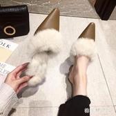 毛毛高跟半拖鞋女外穿2019秋季新款百搭時尚尖頭粗跟高跟毛茸茸穆勒鞋 PA11186『棉花糖伊人』