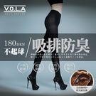 VOLA 維菈襪品 【吸排防臭】堅韌耐磨...