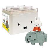 《 Nano Block 迷你積木 》NBCC-061 米菲兔與大象╭★ JOYBUS玩具百貨