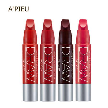 韓國 A'PIEU Draw My Lip 唇膏 2.5g 唇彩 口紅 義大利風情滑順顯色唇膏 A pieu APIEU