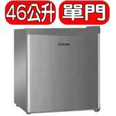 TATUNG大同【TR-46HN-S】單門環保小冰箱46L 含標準安裝(CP值更勝SR-N05)