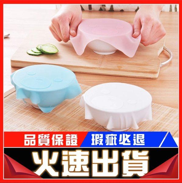 [24hr-現貨快出-品質保證 瑕疵必退] 環保 重複使用 矽膠 保鮮膜蓋 食品 密封蓋 多功能 廚房用品