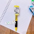日本迪士尼 SNOOPY 史努比 史奴比 咖啡杯造型自動筆 自動鉛筆 COCOS PP170