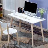 店長推薦▶北歐簡約現代白色家用辦公寫字臺學習桌子烤漆書桌電腦經濟