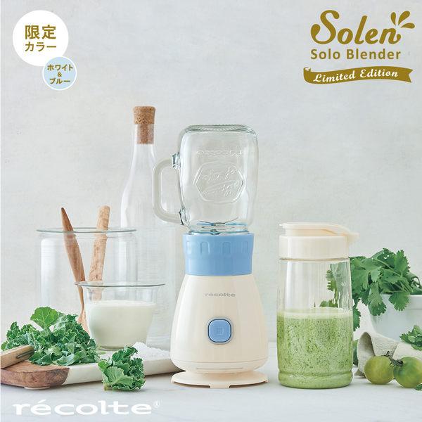 日本麗克特Solen 果汁機