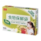 3M食物保鮮袋盒裝 - 大型