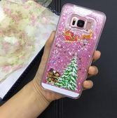 【SZ34】聖誕樹流沙三星s8手機殼s8plus手機殼閃粉星星創意流沙手機殼