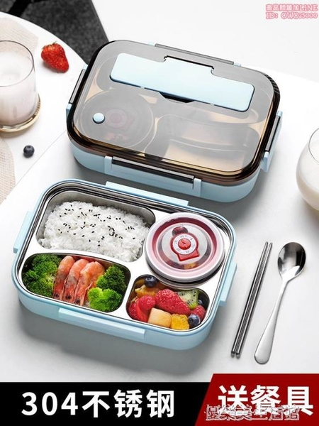 304不銹鋼材質上班族飯盒分隔小學生兒童食堂打保溫便當午餐盒女