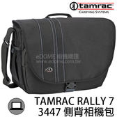 TAMRAC 達拉克 3447 黑色 側背相機包 (24期0利率 免運 國祥貿易公司貨) RALLY 系列 7 型 電腦包