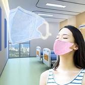 【南紡購物中心】AOK 飛速 一般醫用3D立體口罩 (XL) 50入/盒,二盒組