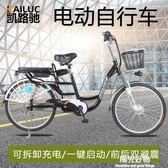 電動自行車機車鋰電成人車48v電瓶車助力電動車拉貨外賣電單車 NMS陽光好物
