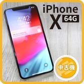 【中古品】iPhone X 64GB