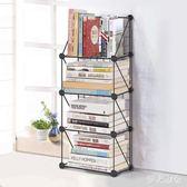 創意鐵藝組裝架辦公室整理架經濟型書房雜志收納置物書架OB881『伊人雅舍』