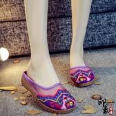 中式簡約歐根紗繡花布藝拖鞋居家包頭休閒布鞋牛筋底防滑涼拖鞋女‧復古‧衣閣