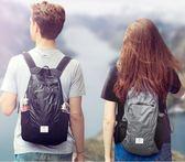 挪客折疊背包超輕防水雙肩包男女輕便戶外徒步登山包便攜皮膚包 QQ2435『樂愛居家館』