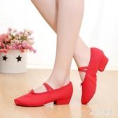 帶跟舞蹈鞋 女帆布教師鞋軟底練功鞋舞瑜伽肚皮舞鞋紅粉黑 BT1707『寶貝兒童裝』