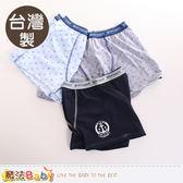 中大男童內褲(二件一組) 台灣製青少年抗菌純棉平口內褲 魔法Baby