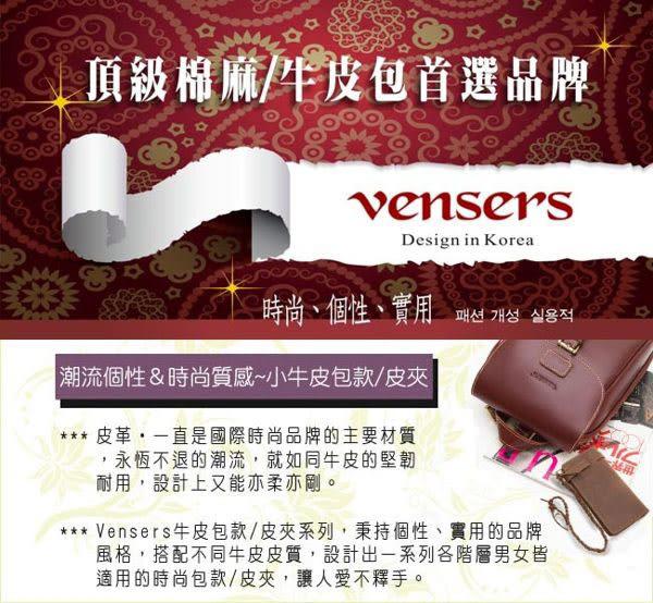 【vensers】小牛皮潮流個性皮夾(NB5302813黑色短夾)★分期0利率★免運★