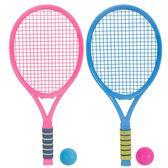 新年鉅惠兒童網球拍羽毛球拍球類玩具3-6歲寶寶玩具男孩戶外體育運動玩具 小巨蛋之家