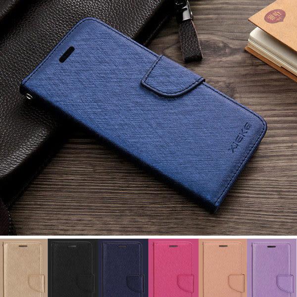 三星 S10 S10+ S10e S9 S9+ S8 Plus 月詩系列 皮套 蠶絲紋 內軟殼 插卡 支架 軟殼 保護套 手機套
