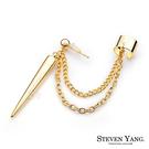 耳環 正白K飾「個性長圓錐」耳針式耳骨夾 金色*單邊單個*正韓貨