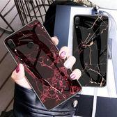 小米 紅米7 手機殼 防摔 redmi 紅米 7 鋼化玻璃背蓋 保護套 全包 矽膠軟邊 大理石