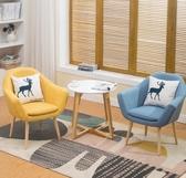 陽台桌椅三件套現代簡約組合休閒小沙發北歐迷你庭院茶幾一桌兩椅XW 快速出貨