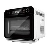 ◤Panasonic ◢蒸氣烘烤爐 NU-SC110