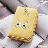 錢夾 新款卡包女小ck可愛韓國個性銀行卡夾小巧超薄簡約卡片包女 開春特惠