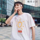 夏季日系青年韓版圓領男生T恤