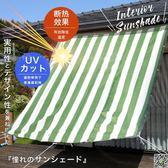 遮陽網3針6針包邊加密隔熱陽台防曬網園藝用品庭院綠植多肉遮陰網DF 都市時尚
