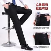 夏季職業裝西服褲子男士商務休閒褲寬鬆直筒男褲薄款西褲工裝長褲 超值價