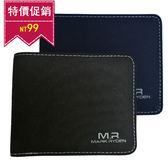 韓版短夾錢包 男零錢包【非凡上品】g01
